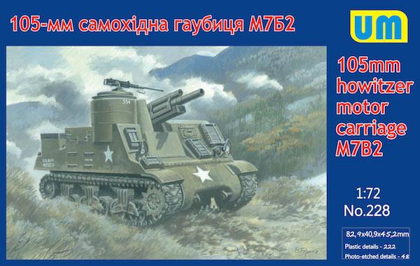M7B2 プリースト105mm自走砲