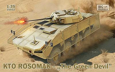 ポーランド KTO ロソマク装輪装甲車 グリーンデビル アフガン