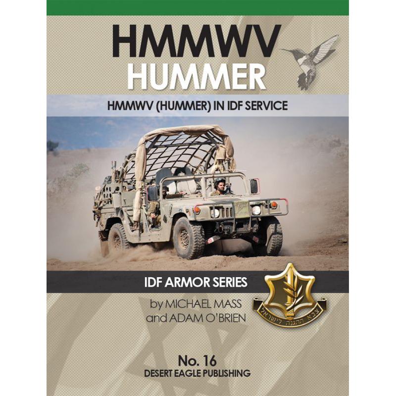 IDF ハンビー