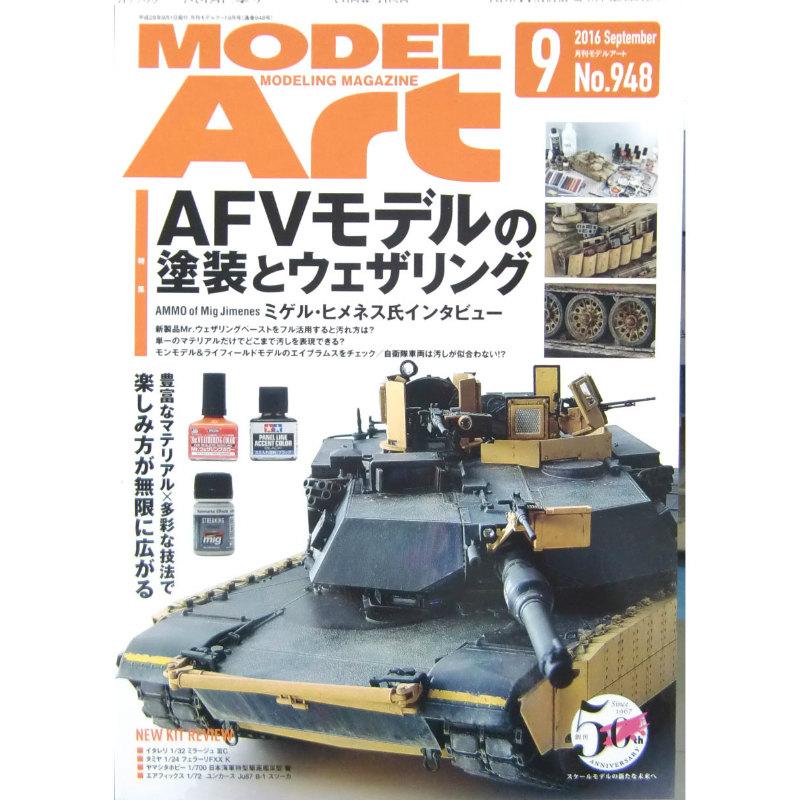 AFVモデルの塗装とウェザリング