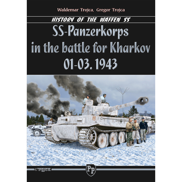 装甲軍団 ハリコフの戦い 1943年