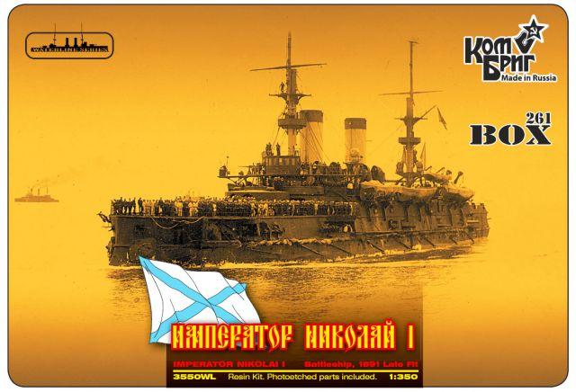 b_640_480_16777215_00_images_stories_covers_3550_NikolayI_box
