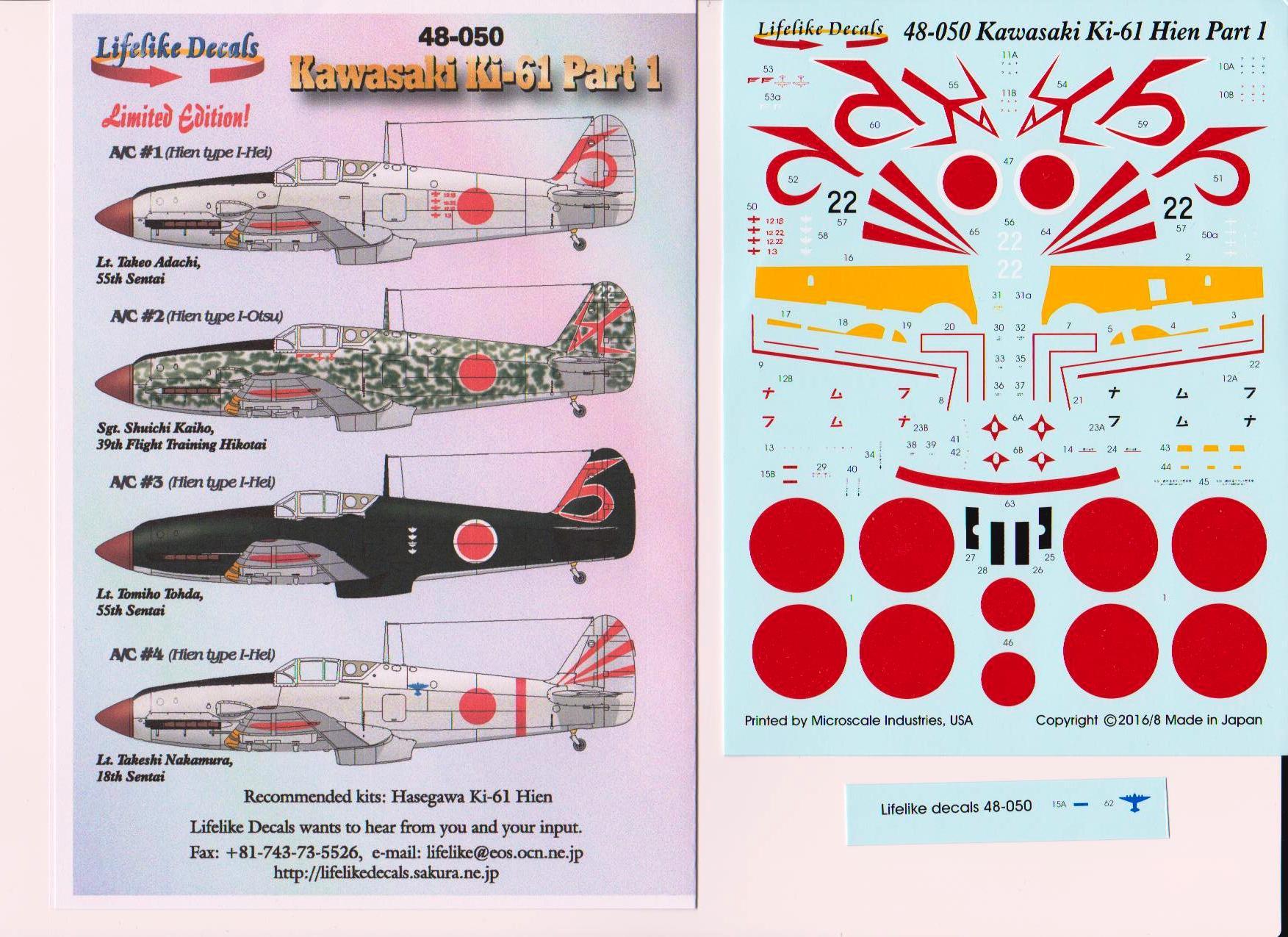 川崎 キ61 五式戦闘機 飛燕 Part1