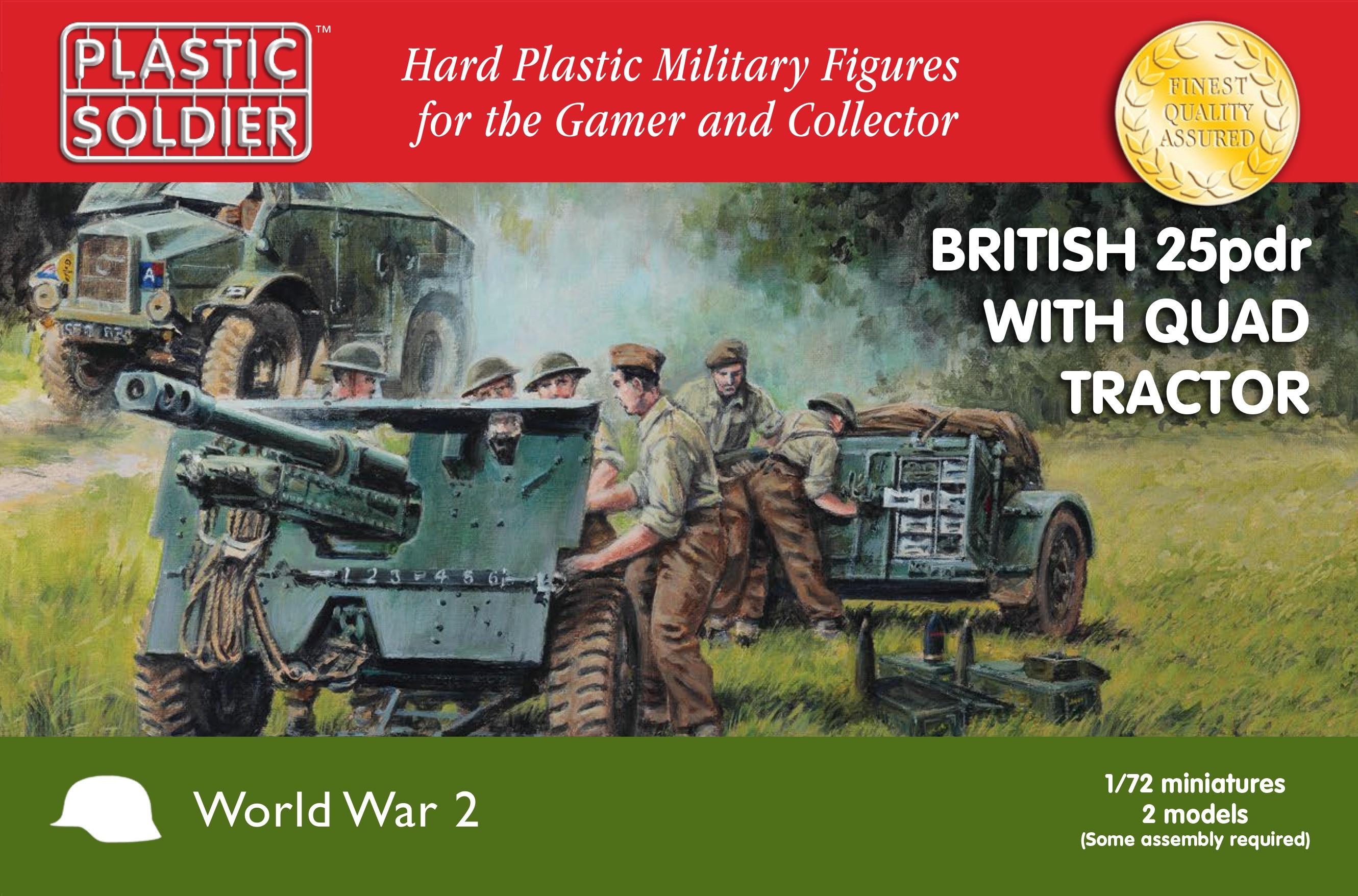 イギリス CMP クォードトラクター & 25ポンド砲