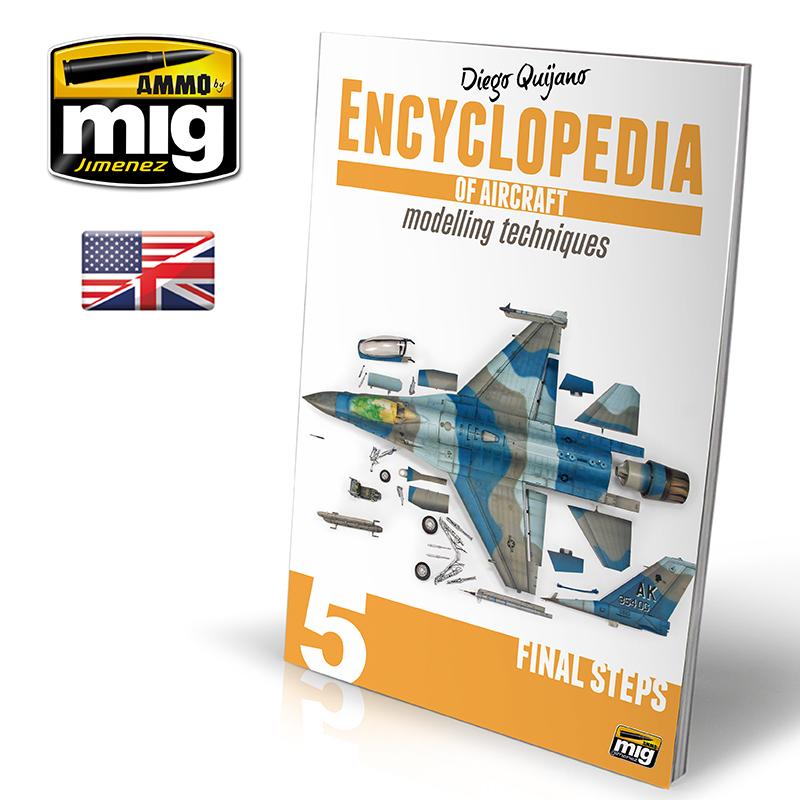 エンサイクロペディア・オブ・エアクラフト5 ファイナルステップ