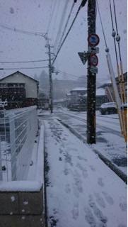 2016.01.15 大寒波