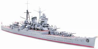 最上 (重巡洋艦)の画像 p1_1