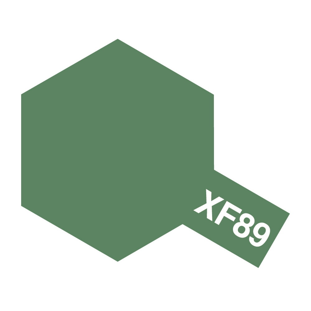 【新製品】アクリルミニ XF-89 ダークグリーン2(ドイツ陸軍)
