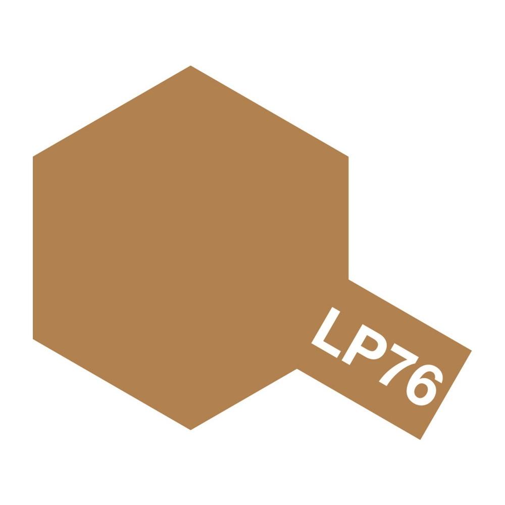 【新製品】タミヤカラー ラッカー塗料 LP-76 イエローブラウン (DAK 1941~)