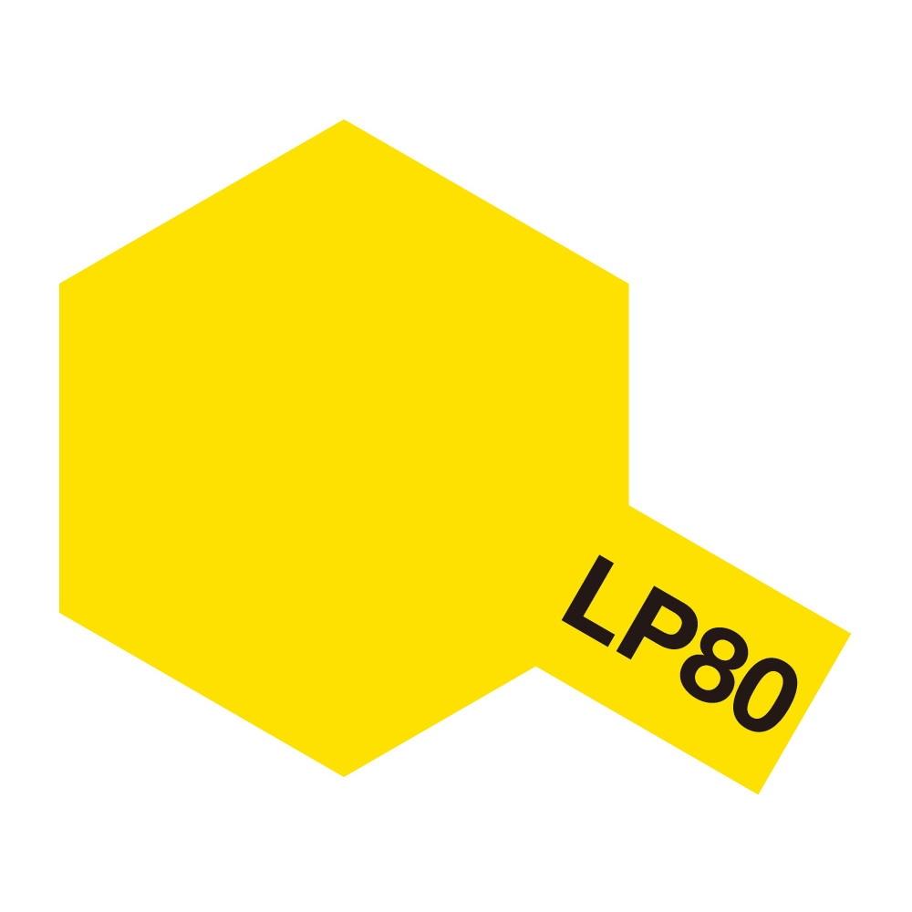 【新製品】タミヤカラー ラッカー塗料 LP-80 フラットイエロー