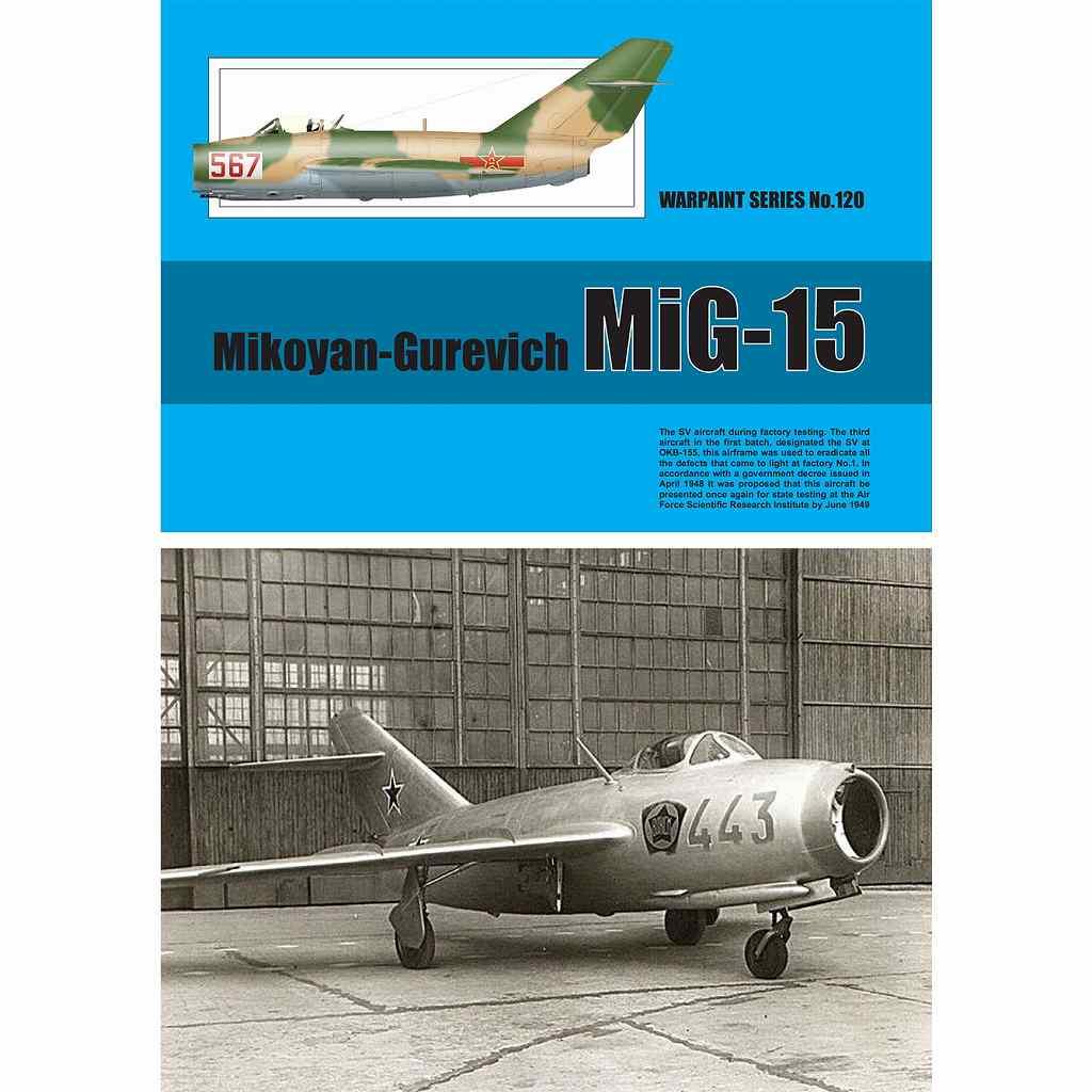 【新製品】No.120 ミグ MiG-15 フレスコ