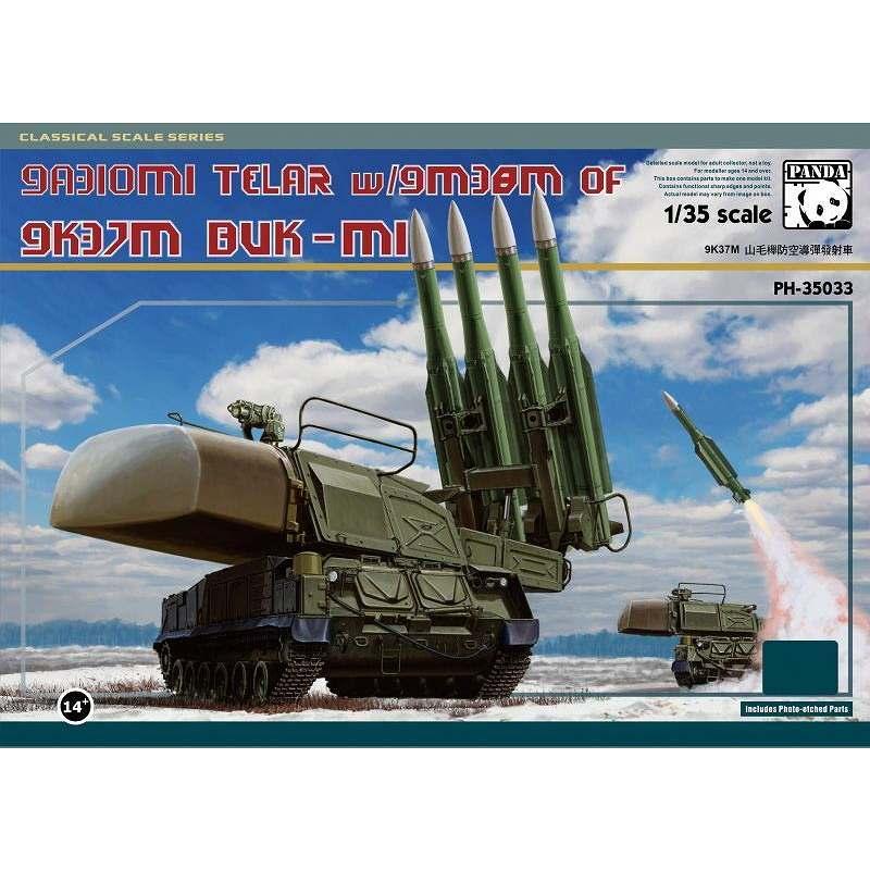 【新製品】PH35033 現用露 9K37M1 ブーク防空ミサイルシステム