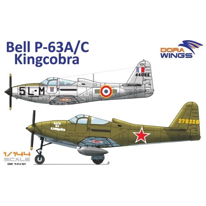 【新製品】DW14401 ベル P-63A/C キングコブラ (2機入りキット)