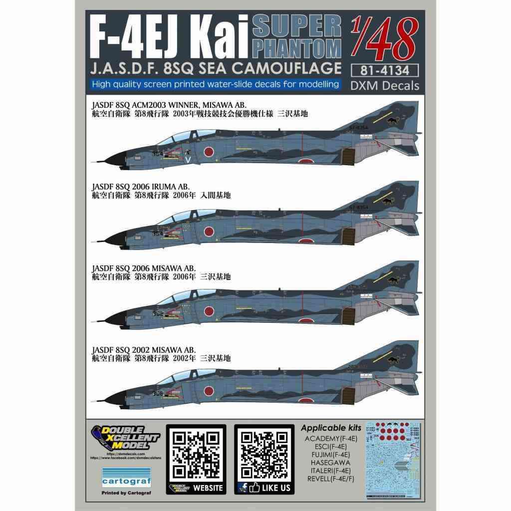 【再入荷】81-4134 航空自衛隊 F-4EJ改 ファントムII 洋上迷彩 第8飛行隊