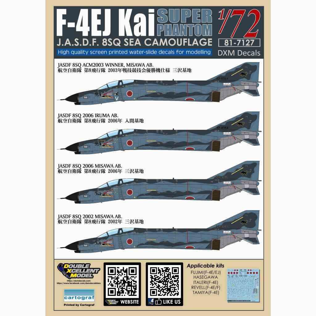【再入荷】81-7127 航空自衛隊 F-4EJ改 ファントムII 洋上迷彩 第8飛行隊