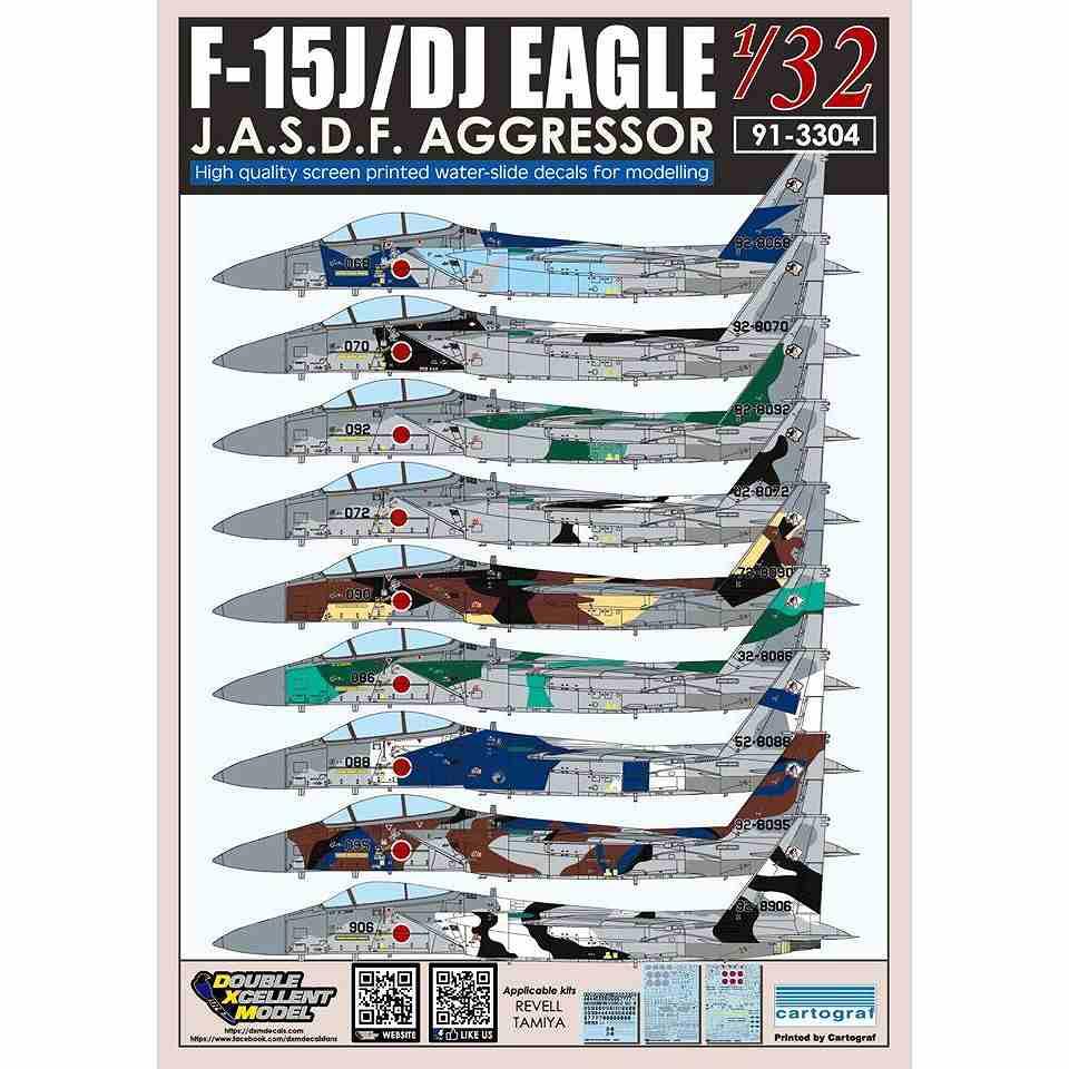 【新製品】91-3304 F-15J/DJ イーグル 航空自衛隊 アグレッサー