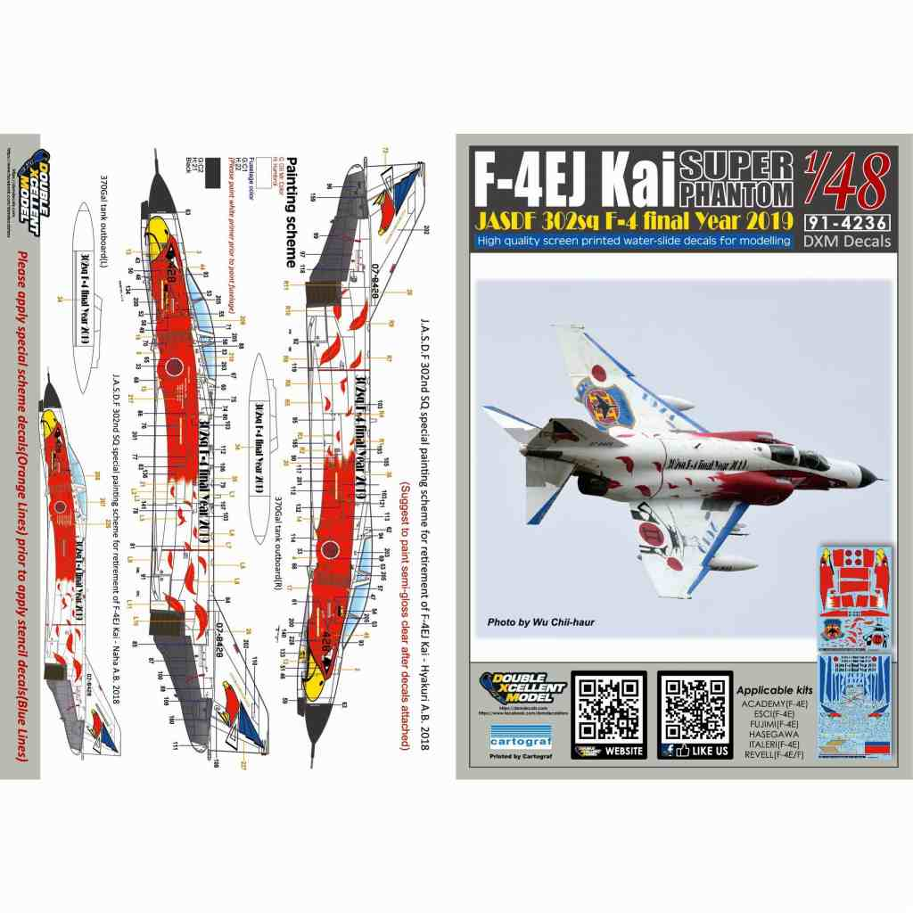 【新製品】91-4236 航空自衛隊 F-4EJ改 スーパーファントム 302SQ F-4 ファイナルイヤー 2019 尾白鷲 ホワイト