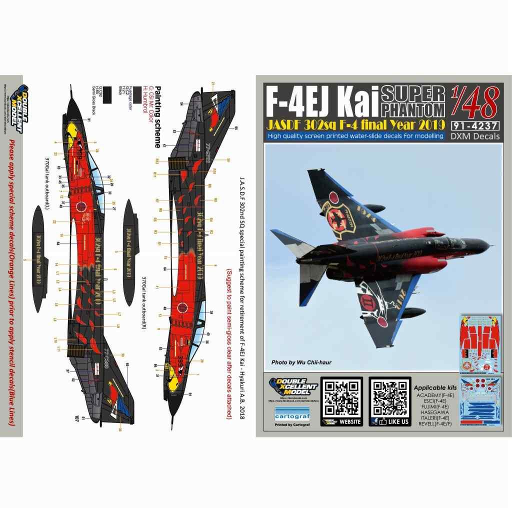 【新製品】91-4237 航空自衛隊 F-4EJ改 スーパーファントム 302SQ F-4 ファイナルイヤー 2019 尾白鷲 ブラック