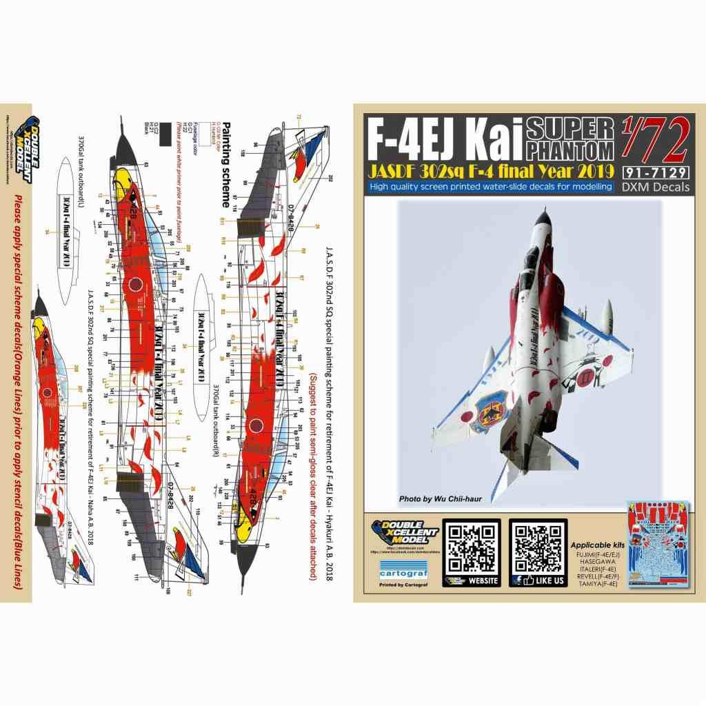 【新製品】91-7129 航空自衛隊 F-4EJ改 スーパーファントム 302SQ F-4 ファイナルイヤー 2019 尾白鷲 ホワイト