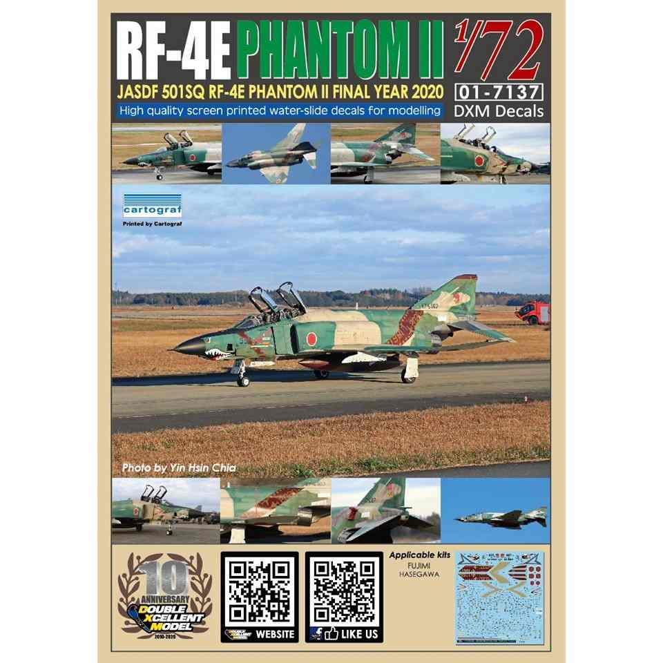 【新製品】91-7137 航空自衛隊 RF-4E ファントムII 501SQ ファイナルイヤー