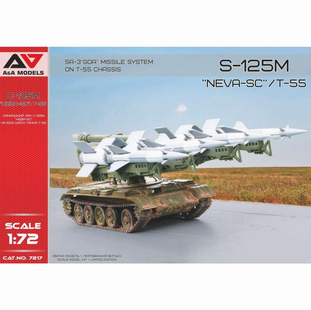 【新製品】7217 S-125M ネヴァー SC 自走地対空ミサイル (T-55車体)