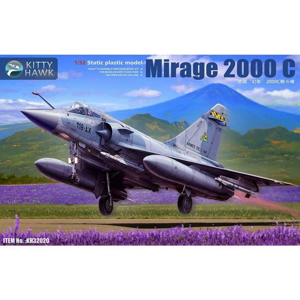【新製品】KH32020 ミラージュ 2000C
