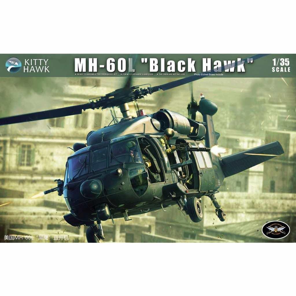 【新製品】KH50005 MH-60L ブラックホーク 特殊作戦機改良型