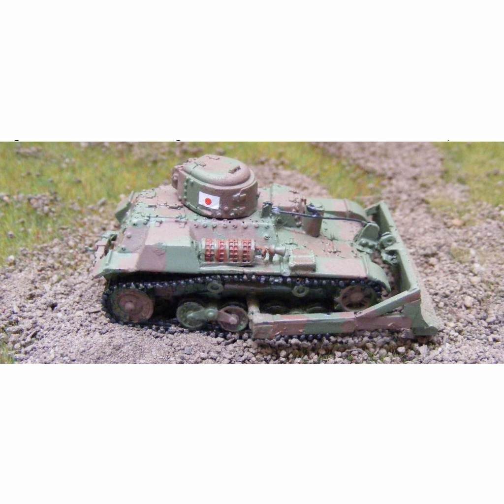 【新製品】80-143 TE-KE Model 97 Light Armored Dozer