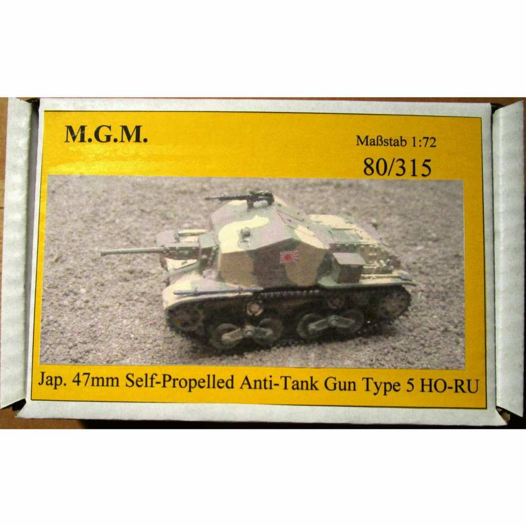 【新製品】80-315 47mm Self-Propelled Anti-Tank Gun Type 5 HO-RU