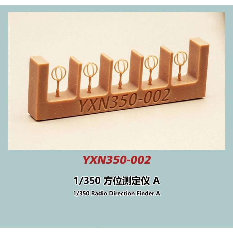 【新製品】YXN350-002 艦艇用 方位測定儀A