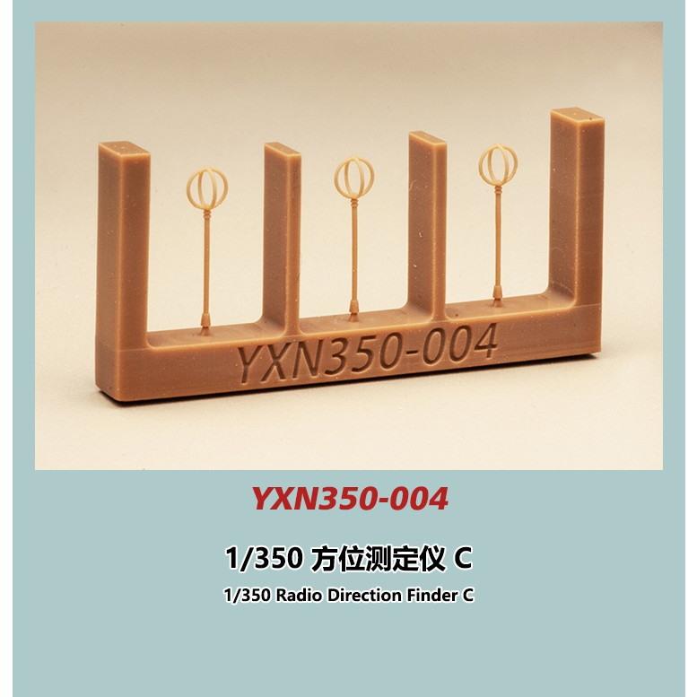 【新製品】YXN350-004 艦艇用 方位測定儀C