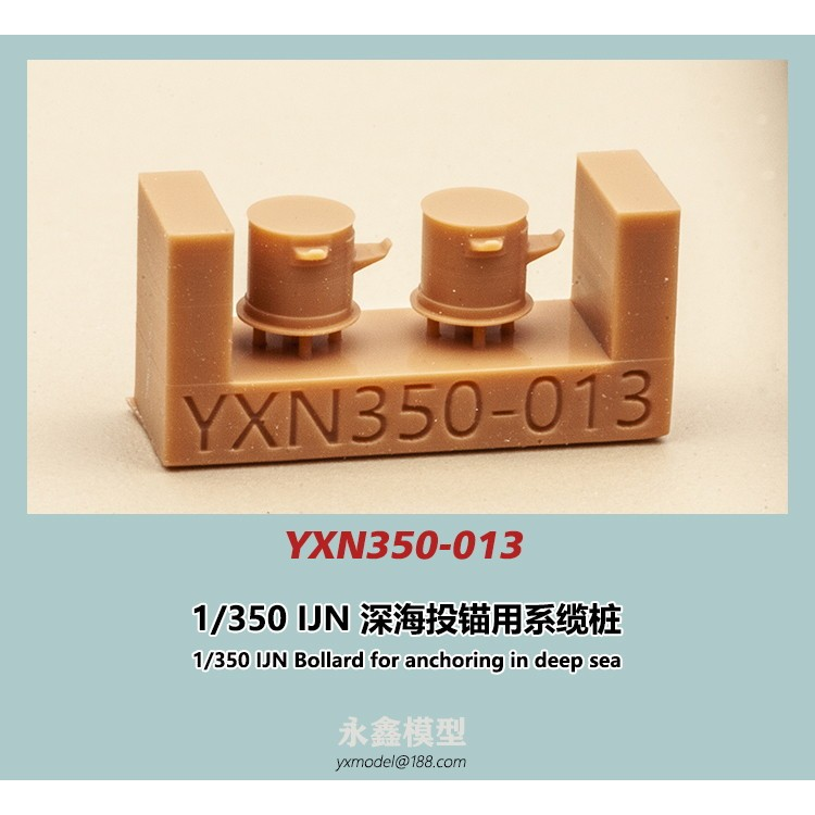 【新製品】YXN350-013 日本海軍 艦艇用 ボラード