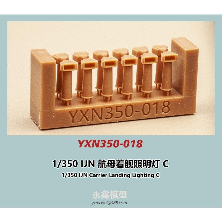 【新製品】YXN350-018 日本海軍 空母着艦照明灯C