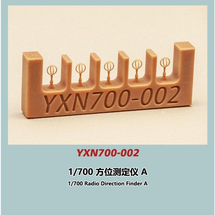 【新製品】YXN700-002 艦艇用 方位測定儀A