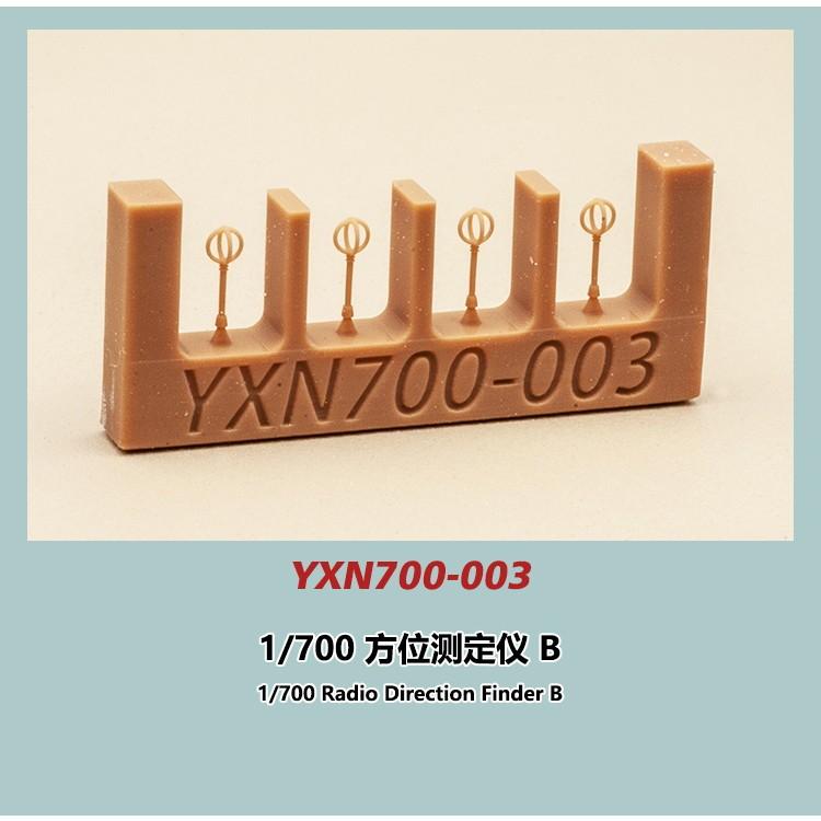 【新製品】YXN700-003 艦艇用 方位測定儀B