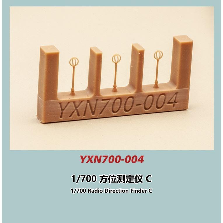 【新製品】YXN700-004 艦艇用 方位測定儀C