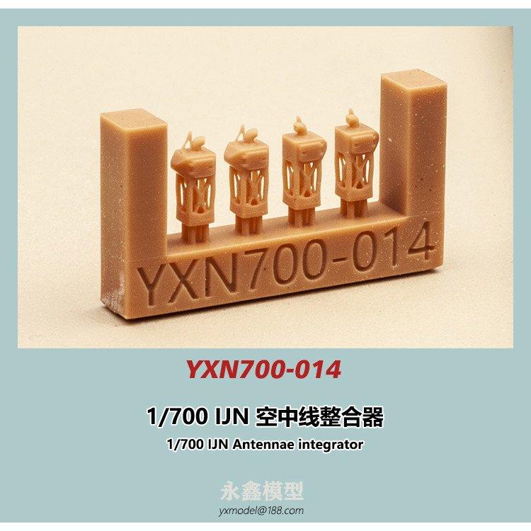 【新製品】YXN700-014 日本海軍 艦艇用 空中線整合器