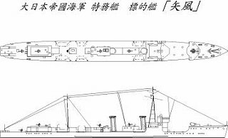【再入荷】[2001007003603] SS-036)標的艦 矢風