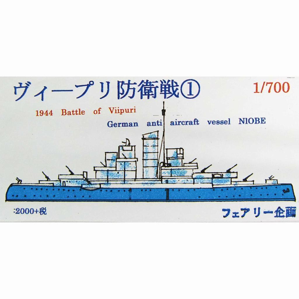 【新製品】151 ヴィープリ防衛戦1 1944