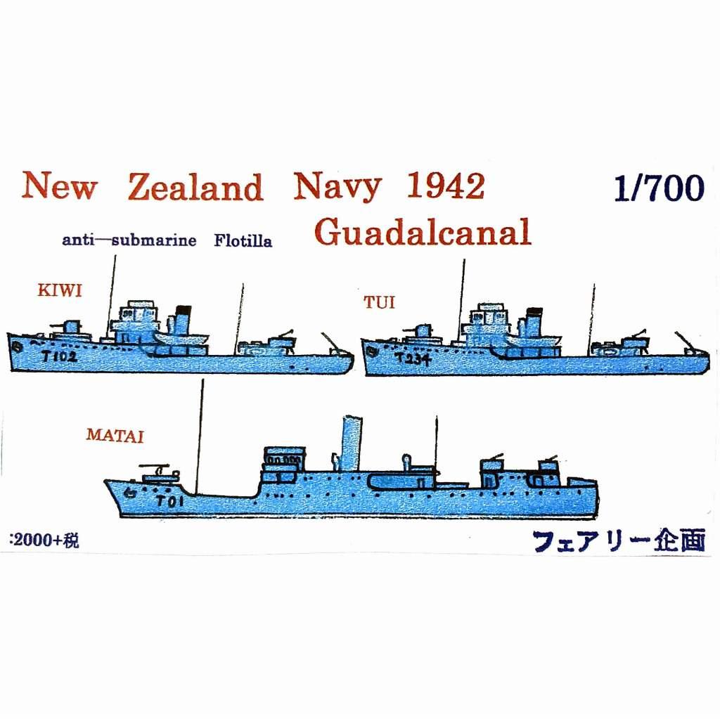 【新製品】152 ニュージーランド海軍 1942
