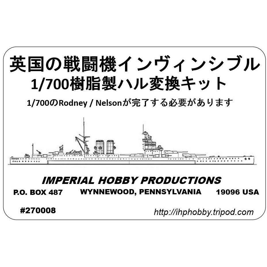 【再入荷】270008 インヴィンシブル級未成巡洋戦艦 1921 G-3 Invincible