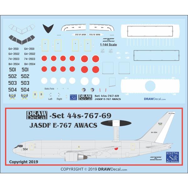 【新製品】44s-767-69)航空自衛隊 E-767 AWACS