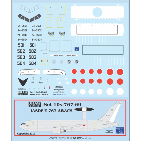【新製品】10s-767-69 航空自衛隊 E-767 AWACS