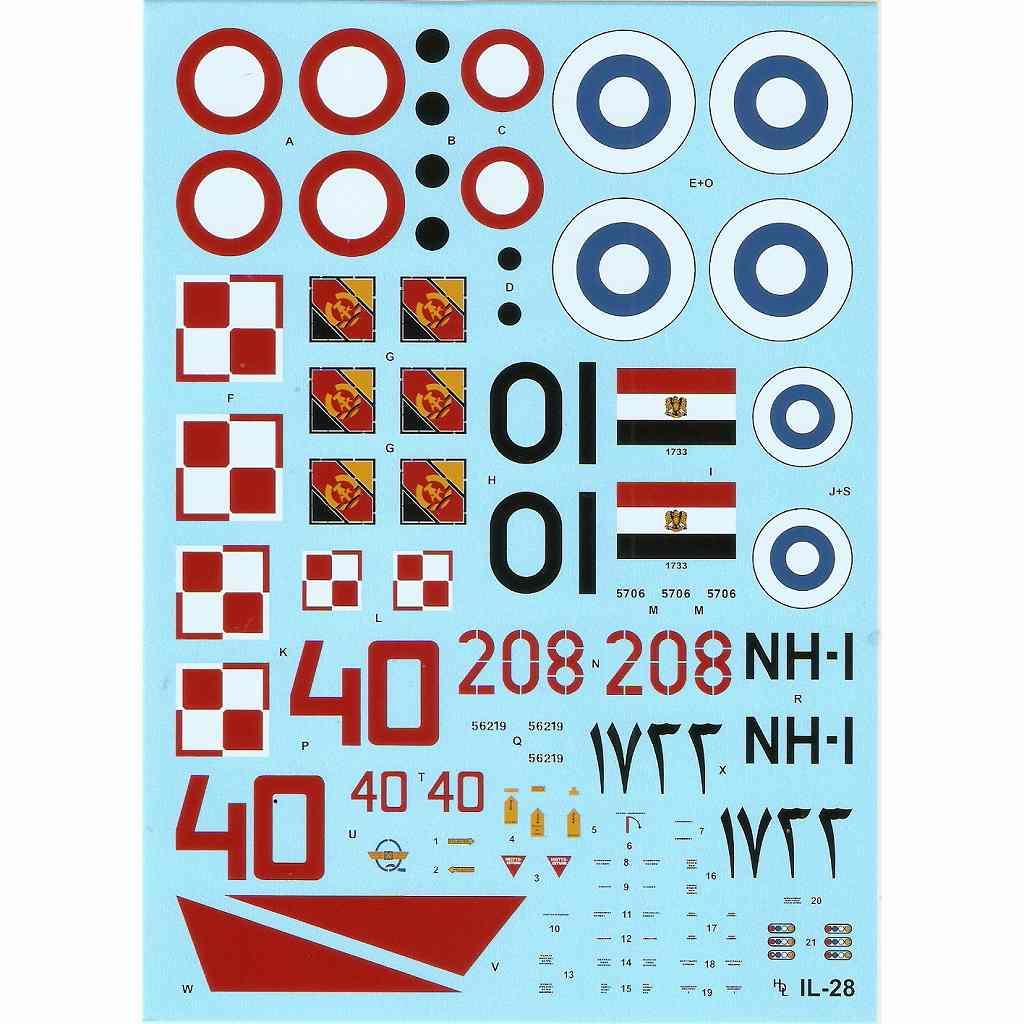 【新製品】48-035 イリューシン Il-28 ビーグル