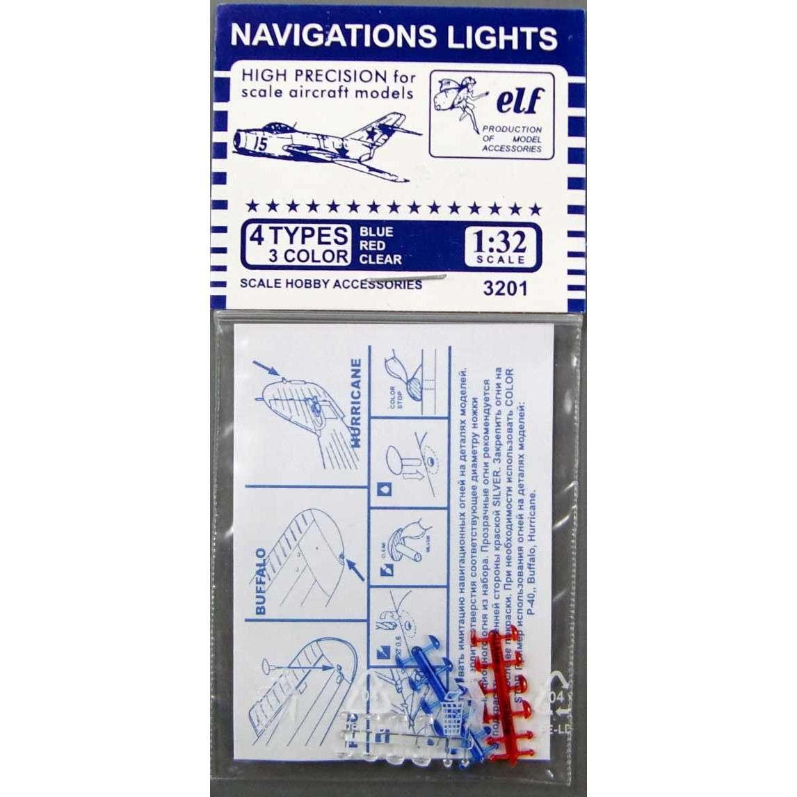 【新製品】3201 飛行機用ナビゲーションライトセット(クリア/レッド/ブルー)