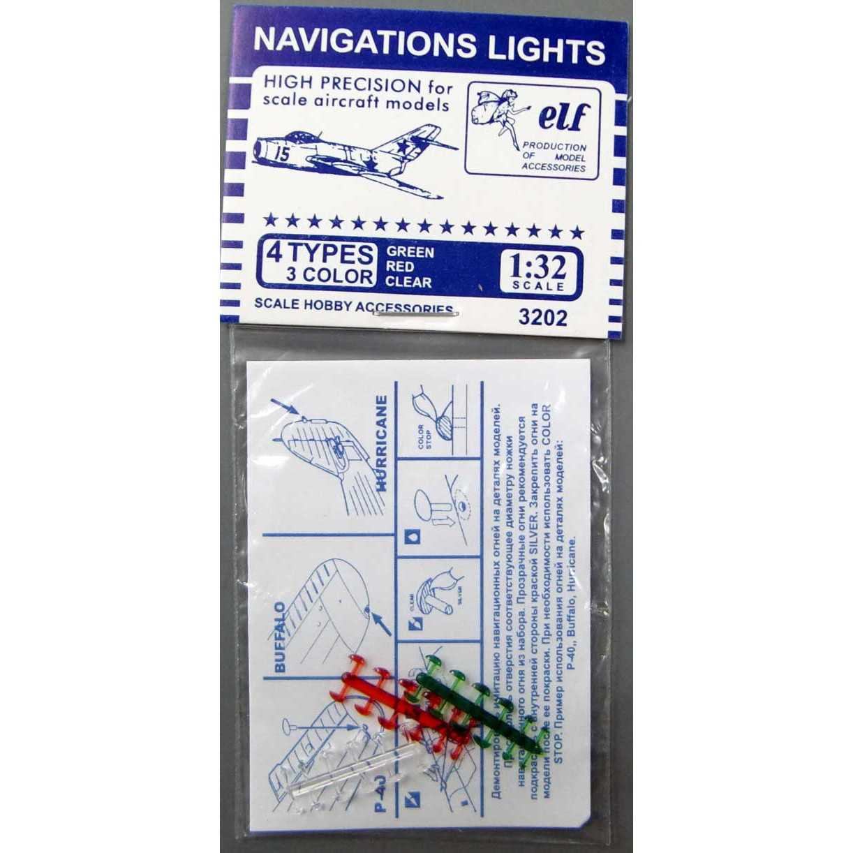 【新製品】3202 飛行機用ナビゲーションライトセット(クリア/レッド/グリーン)