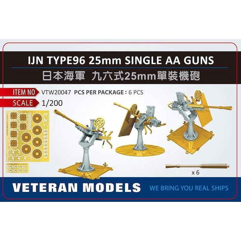 【新製品】VTW20047 日本海軍 九六式25mm単装機銃