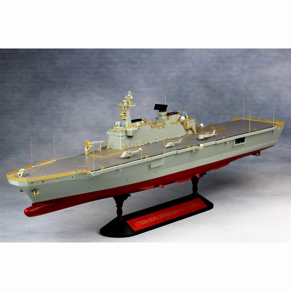 【新製品】AD20001 韓国海軍 強襲揚陸艦 LPH-6111 ドクト 独島用ディテールアップパーツセット