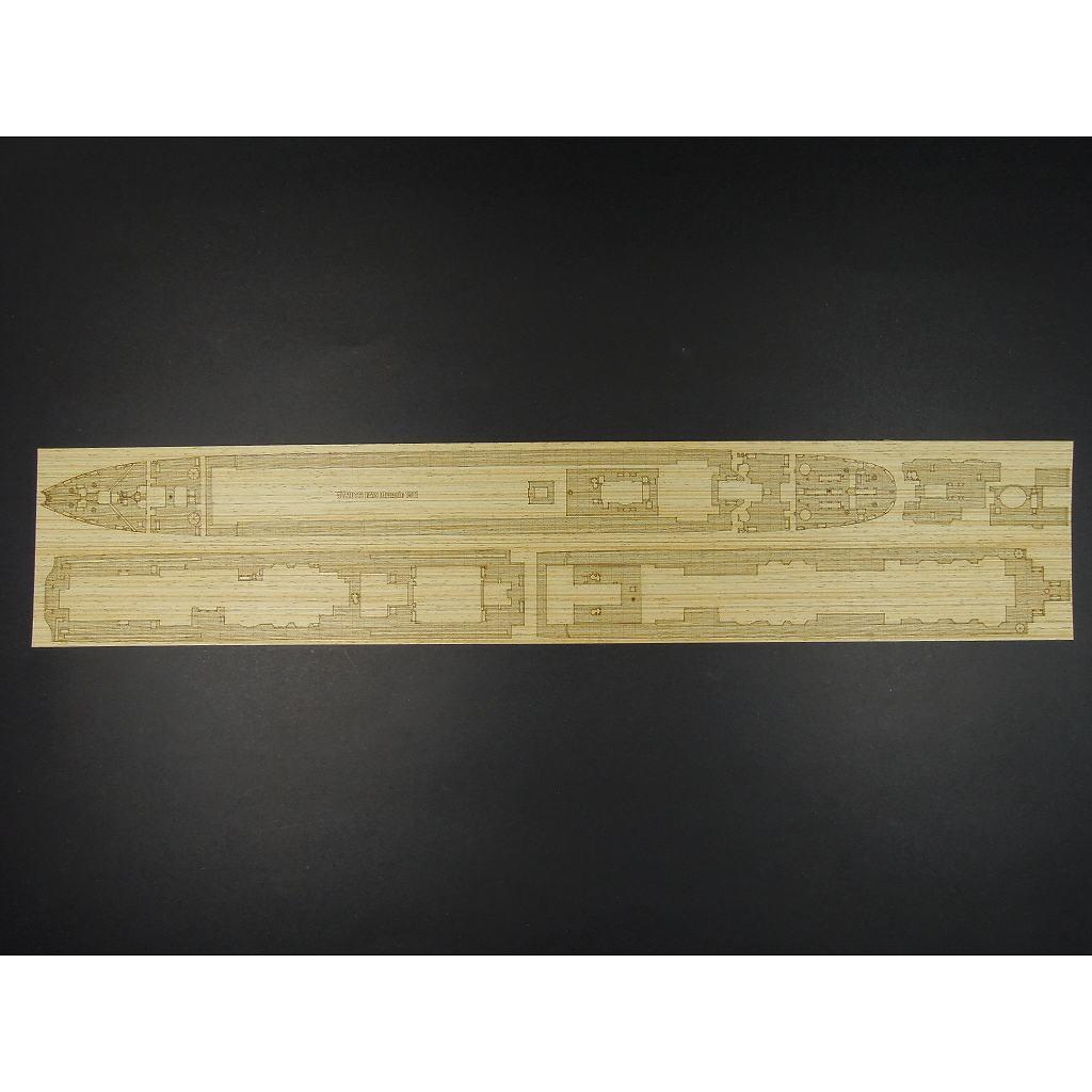 【新製品】AW20112 英客船 オリンピック 1911用 木製甲板