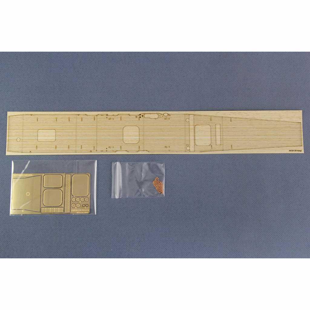 【新製品】AW20139 航空母艦 赤城用 木製甲板